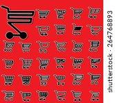 sticker cart icons | Shutterstock .eps vector #264768893