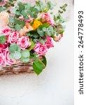 bouquet of roses | Shutterstock . vector #264778493