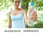 woman with water | Shutterstock . vector #264846563
