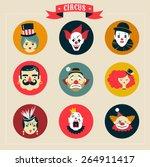 vintage hipster circus  freak... | Shutterstock .eps vector #264911417