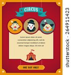 vintage hipster circus poster ... | Shutterstock .eps vector #264911423