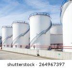 Large White Industrial Tanks...