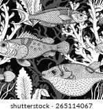 seamless pattern coro sciaena ... | Shutterstock .eps vector #265114067