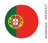 Round Portugal Flag Vector Ico...