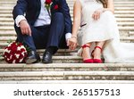 unrecognizable young wedding... | Shutterstock . vector #265157513