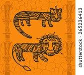 decorative ornamental drawings... | Shutterstock .eps vector #265236413