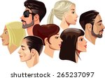 vector portraits of faces of... | Shutterstock .eps vector #265237097