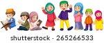 muslim grown up and children... | Shutterstock .eps vector #265266533