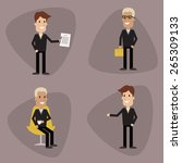 vector icons of businessmen.... | Shutterstock .eps vector #265309133