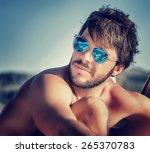 closeup portrait of handsome... | Shutterstock . vector #265370783