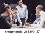 business  technology ... | Shutterstock . vector #265390457