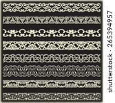 vintage border set for design  | Shutterstock .eps vector #265394957