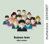 business team. group of office... | Shutterstock . vector #265443857