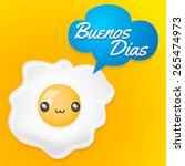 buenos dias  good morning... | Shutterstock .eps vector #265474973