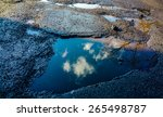water puddle pothole in... | Shutterstock . vector #265498787
