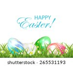 easter background with... | Shutterstock .eps vector #265531193