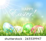 easter background with... | Shutterstock . vector #265539947