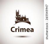 Vector Linear Symbol Of Crimea...