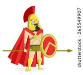 Spartan Soldier With His Spear...