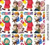 seamless muslim man and woman   Shutterstock .eps vector #265557533