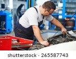 mechanic at car service | Shutterstock . vector #265587743