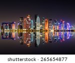 Stock photo doha skyline night scene the capital city of qatar 265654877