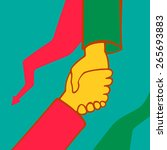 man saves man | Shutterstock .eps vector #265693883
