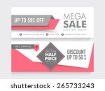 Mega Sale with 50% discount and free shipping offer, two sided website header or banner set. | Shutterstock vector #265733243