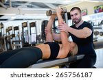 intensive training together.... | Shutterstock . vector #265756187