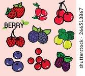 berries various kinds of... | Shutterstock .eps vector #266513867