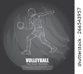 illustration of volleyball on... | Shutterstock .eps vector #266543957