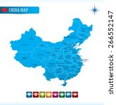china map with navigation icons | Shutterstock .eps vector #266552147