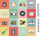 set of classic icon  hipster... | Shutterstock .eps vector #266559953
