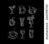 vector set of hand drawn mix... | Shutterstock .eps vector #266598743