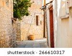 Street In The Mediterranean