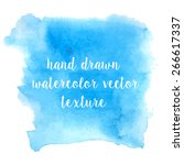 set of watercolor strokes and...   Shutterstock .eps vector #266617337
