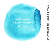hand drawn abstract watercolor... | Shutterstock .eps vector #266617427