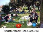 istanbul  turkey  june  21  ... | Shutterstock . vector #266626343