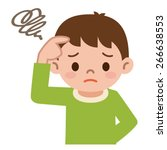 boy has puzzled | Shutterstock .eps vector #266638553