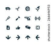 medical icons vector set | Shutterstock .eps vector #266646953