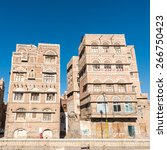 Small photo of Architecture of the Old Town of Sana'a, Yemen. UNESCO World heritage