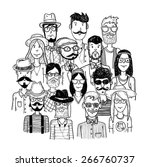hipster people icon set. vector ... | Shutterstock .eps vector #266760737