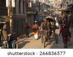 thamel  kathmandu  nepal  ... | Shutterstock . vector #266836577