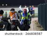 losail   qatar  march 27 ... | Shutterstock . vector #266838587