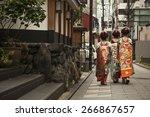 geisha in kyoto  japan  august...   Shutterstock . vector #266867657