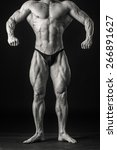 handsome and strong bodybuilder ... | Shutterstock . vector #266891627