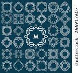 set of elegant monogram design. ...   Shutterstock .eps vector #266917607