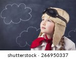 young girl wearing aviator... | Shutterstock . vector #266950337