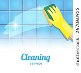concept background for cleaning ... | Shutterstock .eps vector #267060923
