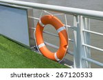 lifebuoy beside huangpu river | Shutterstock . vector #267120533